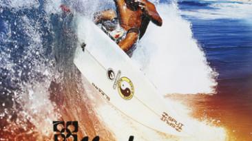 Custom Packaging: Surfing