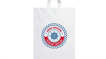 Soft Loop Handle Bags #EP19SL12155